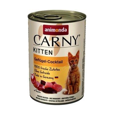 Animonda Carny Kitten Katzenfutter Preview Image