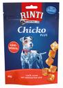 Rinti Chicko Plus Käsewürfel mit Huhn 80g